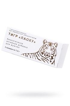 Капсулы Тигр ''Лаоху'' 3 штуки  по 7гр - фото 513255