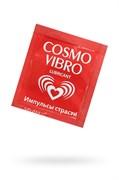 Лубрикант ''COSMO VIBRO'' 3 г, саше-пакет