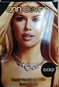 Украшение на шею золотое