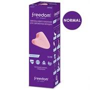Тампоны женские normal гигиенические FREEDOM 10 шт