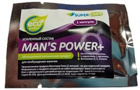 Man's Power plus одна капсула