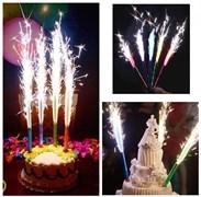Свеча Фонтан для торта, Цветное пламя, Разноцветный, 10 см, 4 шт.